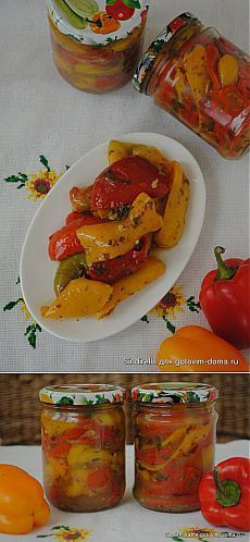 Маринованный перец по-грузински   Четыре вкуса