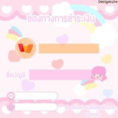 Polaroid Frame Png, Memo Notepad, Presentation Backgrounds, Cute Frames, Cute Notes, Thai Art, Social Media Icons, Kawaii, Packaging Design Inspiration