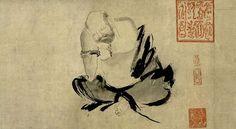 Книга дзен чай