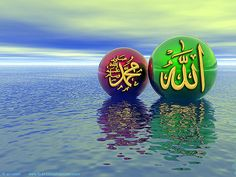 ◊ اسم الله سبحانه وتعالى  + ♥اسم سيدنا محمد صلى الله عليه وسلم
