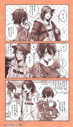 Otaku, Rap Battle, Manga Boy, Sasunaru, Drawing Reference, Cute Drawings, Division, Kawaii, Boys