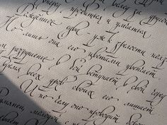 юлия харина - Шекспир «сонет 60» перевод Н. Гербеля