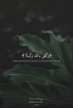 Beautiful Quran Quotes, Quran Quotes Inspirational, Arabic Love Quotes, Motivational, Allah Quotes, Muslim Quotes, Religious Quotes, Qoutes, Quran Arabic