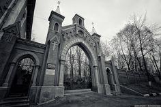 Введенское кладбище Москва