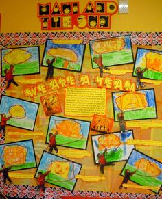 Maori Legends: Maui and the Sun theme display board Sun Solar System, Sun Activity, Maori Legends, Preschool Bulletin Boards, Sun Art, Creative Kids, Preschool Activities, Language, Display