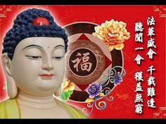 Kỷ niệm Ngày Phật thành đạo mùng 8 tháng Chạp.