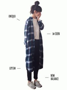 Look at our simplistic, relaxed & effortlessly stylish Casual Outfit inspiring ideas. Get motivated with one of these weekend-readycasual looks by pinning your most favorite looks. Japan Fashion, Look Fashion, Daily Fashion, Korean Fashion, Autumn Fashion, Fashion Outfits, Womens Fashion, Lazy Outfits, Casual Fall Outfits