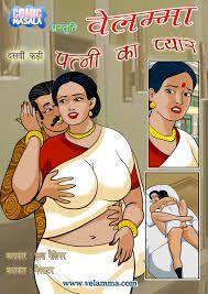 velamma - Google Search Comics Pdf, Download Comics, Read Comics, Velamma Pdf, Indian Comics, Loving Wives, Three's Company, Face Photo, Video News