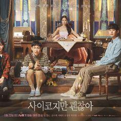 Soft Power, Korean Drama, Dramas, Netflix Specials, Park Seo Joon, Cute Love Songs, Its Okay, Culture, Movie Posters
