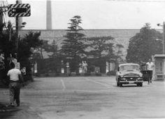 ノース・キャンプ 南門(1956~1962年)