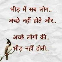 Hindi motivational shayari, quotes and anmol vichar Chankya Quotes Hindi, Wisdom Quotes, True Quotes, Words Quotes, Qoutes, Motivational Picture Quotes, Inspirational Quotes Pictures, Motivational Thoughts In Hindi, Good Thoughts Quotes