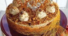 Candied Hazelnuts Torte Τούρτα Καραμελωμένων Φουντουκιών, Τούρτα Πραλίνας & Καραμελωμένων Φουντουκιών, Συνταγές για Τούρτα Καραμελωμένων Φουντουκιών