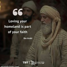 Beautiful Islamic Quotes, Islamic Inspirational Quotes, Arabi Words, Famous Qoutes, One Liner Quotes, Sufi Quotes, Best Urdu Poetry Images, Warrior Quotes, English Quotes