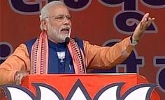 Nation needs another green revolution: PM Modi in Jharkhand Check more at http://www.wikinewsindia.com/english-news/hindustan-times/national-ht/nation-needs-another-green-revolution-pm-modi-in-jharkhand/