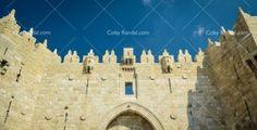 jerusalem-old-city-gate-fortress