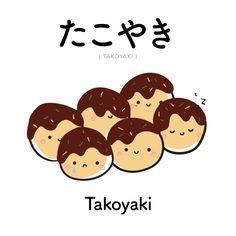 [17] たこやき | takoyaki | takoyaki