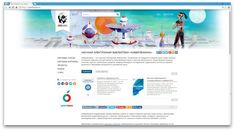КиберЛенинка Educational Websites, Study Motivation, Study Tips, Psychology, Projects To Try, School, College, Travel, Russia