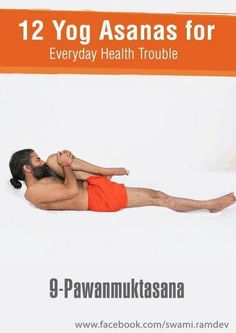 These days, yoga classes have actually ended up being a necessity than ever. The practice is appearing in health clubs, schools, and even some stores, not to point out actual yoga studios! Ayurveda, Yoga Asanas Names, Yoga Sequences, Baba Ramdev Yoga, Yoga Chart, Patanjali Yoga, Kundalini Yoga, Pranayama, Yoga For Men