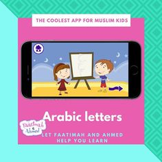 Lets learn our letters! Faatimah and Ahmed can help faatimahandahmedhellip
