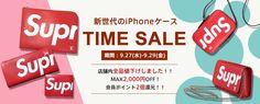 iphone7 ケース 手帳 シャネル アイフォン7 ケース ブランド品 販売