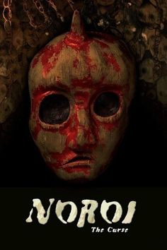 John's Horror Corner: Noroi: The Curse (2005), legends of Japanese demons and creepy psychics. | Movies, Films & Flix