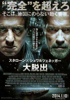 Nuevo poster para Asia de #escapeplan , http://evpo.st/1hcBGVJ con @Arnold Schwarzenegger y @TheSlyStallone