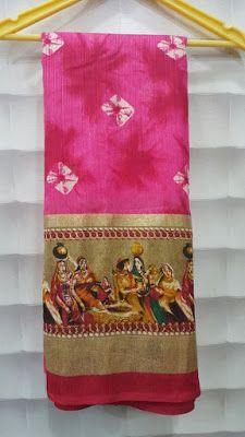 The latest bhagalpuri saree with bandhini print different digital print border paired with goldedn color blouse.In this 5 . Sari Blouse Designs, Saree Blouse Patterns, Bridal Blouse Designs, Punjabi Dress, Saree Dress, Bandhani Saree, Elegant Fashion Wear, Soft Silk Sarees, Indian Textiles