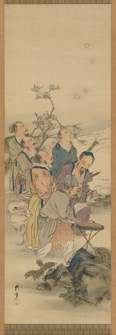 Group Of Sennin by Shibata Gitô (Japanese, 1780–1819)