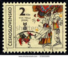 CZECHOSLOVAKIA - CIRCA 1981: A stamp printed in Czechoslovakia, shows 8th Biennial Exhibition of Children's Book Illustrations, circa 1981