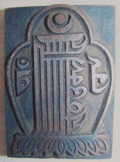 Buddhist Art, Museum Collection, Armenia, Woodcarving, Himalayan, Woodblock Print, Tibet, Chess, Runes
