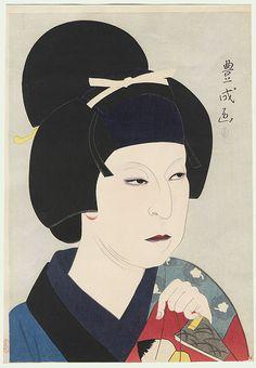 Nakamura Utaemon V as Owasa, 1921 by Yamamura Toyonari (1885 - 1942)