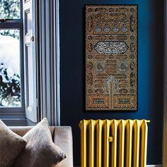Kaaba Gate Curtain Canvas Print Wall Art Decor, Islamic Wall Decoration, Home Decoration Gift, Hadj Gift, Islamic Modern Art Decoration MB Islamic Wall Decor, Islamic Art, Wall Art Decor, Wall Art Prints, Canvas Prints, Islamic Calligraphy, Calligraphy Art, Modern Barn House, Arabic Art