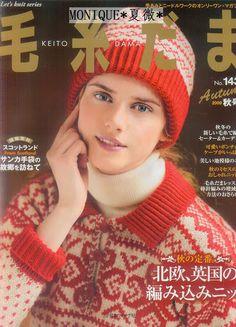 Keito dama Nv143 2009秋 - 婉如清扬4 - Picasa Web Albums