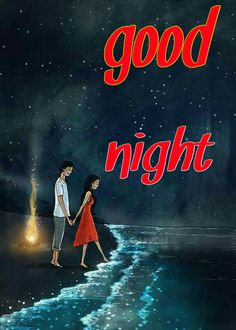 In today's post, we have brought you beautiful good night love images. If you love someone, and are looking for beautiful good night images for them. Good Night Miss You, Good Night Couple, Good Night Friends, Good Night Wishes, Good Night Sweet Dreams, Good Morning Good Night, Good Morning Quotes, Good Ni8 Images, Good Night Quotes Images