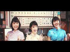 Negicco「愛、かましたいの」MV 作詞・作曲 堂島孝平 編曲 石崎光(cafelon) (2016/12/20 release)