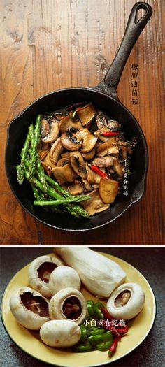 veggie dish
