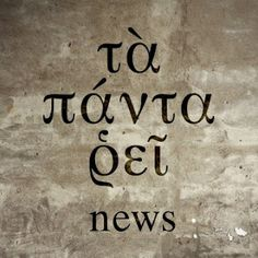 """""""Τα πάντα ρει news"""": Η Πύλη Που Διάβηκε Ο Μέγας Αλέξανδρος! Greek History, Greece, Blog, Pakistan, Mental Health, Greece Country, Blogging"""