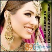 ELITE HIGH STATUS RAMGARHIA DHIMAN MATCH MAKER 09815479922 INDIA & ABROAD by WORLDWIDE MATCH MAKER