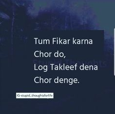 Badar Munir khan don 💔😳😢😭😭😭 Hot Mess Quotes, True Love Quotes, True Quotes, Stupid Quotes, Words Of Hope, Deep Words, True Words, Poetry Quotes, Hindi Quotes