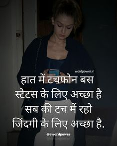 Check your favourite inspirational english quotes, hindi and marathi quotes. We are serve every authors, famous topics and picture quotes. Secret Love Quotes, Cute Love Quotes, Friendship Quotes In Hindi, Hindi Quotes, Motivational Picture Quotes, Inspirational Quotes, Lost Quotes, Gk Knowledge, Life Lesson Quotes