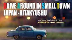 """Hello semua..hari ini kita keliling2 kota kecil dijepang """"KITAKYUSHU"""" semoga bisa jadi cuci mata bagi sahabat2 semua dan menikmati kebersihan, keindahan dan teraturnya lalu lintas dijepang.. selamat menikmati #drivinginjapan #smalltowninjapan #weekend #drive The post [DRIVING IN JAPAN] MENIKMATI SUASANA KOTA KECIL DIJEPANG, INDAH,NYAMAN DAN BESIH appeared first on Alo Japan."""