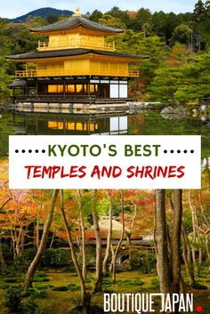 A lovely guide to the most beautiful Kyoto temples and shrines, featuring well-known monuments and off-the-beaten-path gems. Japan Travel Tips, Asia Travel, Go To Japan, Japan Trip, Famous Gardens, Japanese Culture, Dream Vacations, Temples, Where To Go