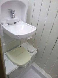 Toilet and fold away sink fitted by Céide Campervan Conversions, Co. Donegal, North-West Ireland