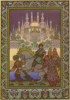 Boris Zvorykin Russian Art Print Moscow Cathedral