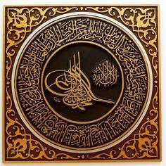 Fatiha Suresi ve Kelimeyi Tevhid Tuğra