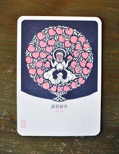 2016年年賀状 斉天大聖(申年) #illustration #letterpress #new year card #monkey king