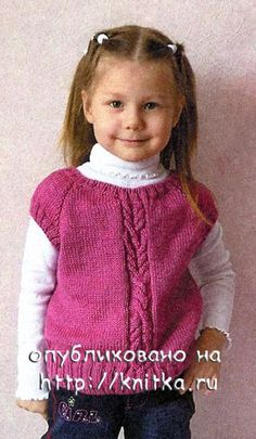 This Pin was discovered by Ayl Kids Knitting Patterns, Baby Sweater Knitting Pattern, Knit Vest Pattern, Knitted Baby Cardigan, Knit Baby Sweaters, Toddler Sweater, Kids Patterns, Knitting For Kids, Knitting Socks