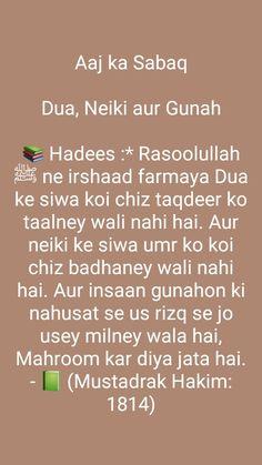 Imam Ali Quotes, Allah Quotes, Me Quotes, Qoutes, Islam Hadith, Islam Muslim, Islam Quran, Love In Islam, Allah Love