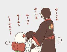 どの子も可愛いね!Hoozuki No Reitetsu