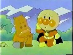 【TVCM】それいけ!アンパンマン♪ CMセレクション❤ PV Anpanman Japanese Kids TV Animation Com...